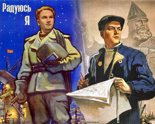arbejdere - kollage af plakater fra Sovetunion